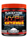 Hype Extreme